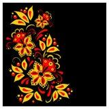 Tradycyjna Rosyjska wektoru wzoru rama z miejscem dla teksta w khokhloma stylu Zdjęcia Stock
