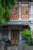 Tradycyjna sztuka chiński dom Zdjęcie Royalty Free