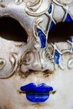 tradycyjne venetian maska Obrazy Stock