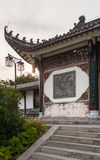 Tradycyjni Chińskie dom fotografia stock