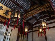 Tradycyjni Chińskie drewniany lampion obrazy royalty free