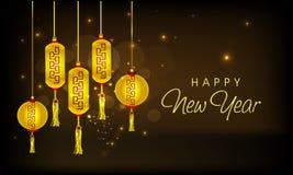 Tradycyjni Chińskie lampy dla Szczęśliwych nowy rok świętowań ilustracja wektor