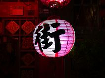 Tradycyjni chińskie różowy lampion i chiński szczęsliwy majcher zdjęcie stock