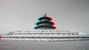 Tradycyjni Chińskie architektura w 3D Zdjęcia Royalty Free