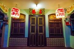 Tradycyjni Chińskie sklepu dom Zdjęcia Royalty Free