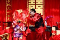 Chiński ślub Fotografia Stock