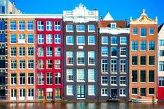 Tradycyjni holenderscy średniowieczni domy w Amsterdam, holandie Zdjęcie Royalty Free