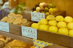 Tradycyjni japończyków torty eksponujący w Tokio, Japonia zdjęcie royalty free