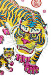 Tradycyjni nowy rok obrazki - tygrys Fotografia Stock