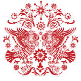 tradycyjny deseniowy slavic Fotografia Royalty Free