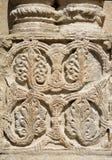 Tradycyjny georgian kwiecisty ornament na Bagrati katedrze, Kutaisi Obrazy Royalty Free