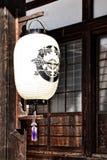 Tradycyjny japoński lampion fotografia royalty free