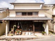 Tradycyjny Japoński handlarza dom Zdjęcia Stock