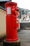 Tradycyjny Japoński postbox Obrazy Royalty Free