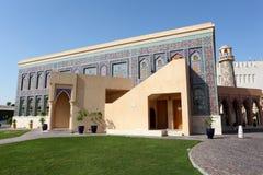 Tradycyjny meczet w Doha, Katar Zdjęcie Royalty Free