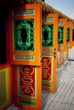 Tradycyjny Orientalny Pomyślny Drzwi Fotografia Royalty Free