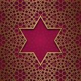 Tradycyjny ornamentacyjny tło z sześć wskazywać ramami Zdjęcie Royalty Free