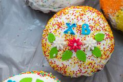Tradycyjny ortodoksyjny Easter chleb Pasek zdjęcie stock