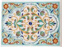 Tradycyjny rosyjski kwiecisty ornament na płytkach Obraz Royalty Free