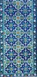 Tradycyjny uzbeka wzór Zdjęcia Stock