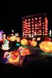 Tradycyjnych Chińskie lampiony obrazy stock