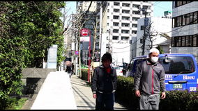 Traffic at the big street in Tokyo stock footage