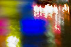Traffic Blur Royalty Free Stock Images