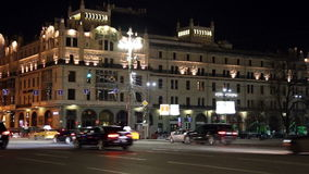 Traffic of cars in Moscow city center at night (Teatralny Proezd), Russia stock footage