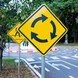 Traffic circle yellow sign Royalty Free Stock Photography