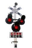 Traffic light on railroad crossing Royalty Free Stock Photos