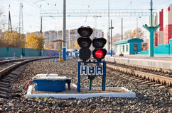 Traffic light on railway station Royalty Free Stock Photo