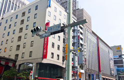 Traffic light and sign on the Ginza in Tokyo Royalty Free Stock Photos