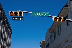 Traffic lights on second street Stock Image