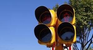 Traffic lights stop for pedestrians and bicycles Stock Image