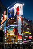 Traffic at Shibuya district in Tokyo Stock Photos