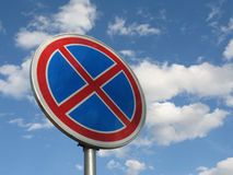 Traffic sign. On a background of the blue sky Royalty Free Stock Photography