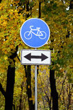 Traffic sign bike path Royalty Free Stock Image
