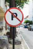 Traffic sign Do not stop. In this area. traffic in school Royalty Free Stock Photography