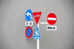 Traffic sign in Japan. Royalty Free Stock Images