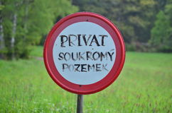 Traffic sign, no entry, private property Stock Image