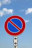 No parking with add panel. Traffic sign Stock Image