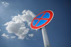 Traffic sign no stopping Stock Images