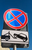Traffic sign No Stopping. Work Recovery Stock Images