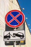 Traffic sign No Stopping. Work Recovery Royalty Free Stock Photos