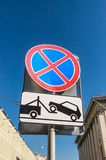 Traffic sign No Stopping. Work Recovery Royalty Free Stock Image