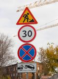 A traffic sign prohibiting the stopping of cars due to construction work. A traffic sign prohibiting the stopping of cars Royalty Free Stock Photo