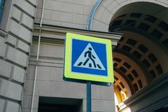 A traffic sign next to the arch stock photography
