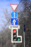 The traffic signs. On the column Stock Photo