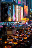 Traffic at Times Square Royalty Free Stock Image