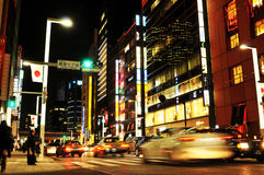 Traffic in Tokyo Royalty Free Stock Images